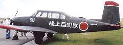 LM Fuji Japan Light Communication Airplane  Mahogany Kiln Dry Wood Model Large
