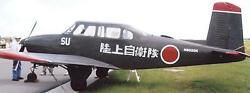 LM Fuji Japan Light Communication Airplane Mahogany Kiln Dry Wood Model Small