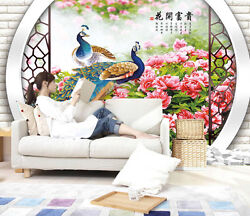 3D peacock in Flowers 24454  Wall Paper Wall Print Decal Wall Deco AJ WALLPAPER