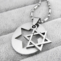 Silver Style Star (Magen) of David - Israel Jewish Rock Necklace Pendant Little