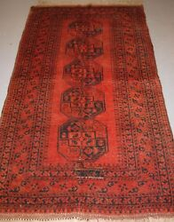 OLD NORTH AFGHAN VILLAGE RUG SUPERB COLOUR LOW PRICE DUE TO OLD REPAIR C 1920