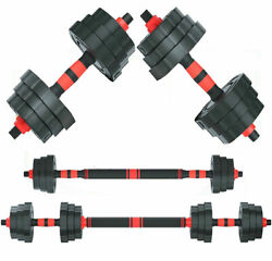 Empty New Weight Dumbbell Set Adjustable Cap Gym Barbell Plates Body Workout $77.90