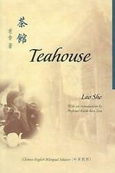 Teahouse by Lao She (English) Paperback Book Free Shipping!