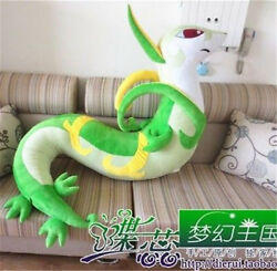 Serperior Soft Tos Anime Go Plush Stuffed Animal Charactor Teddy Kid Doll 59''