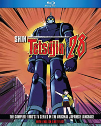 SHIN TETSUJIN 28 1980 JAPAN...-SHIN TETSUJIN 28 1980 JAPANESE TV SER Blu-Ray NEW