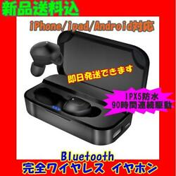 First-Come-First-Served Bluetooth Earphone Perfect Wireless