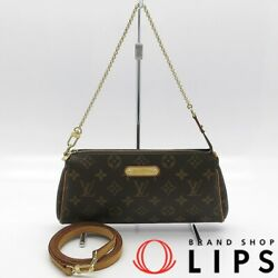 Louis Vuitton Eva M95567 Monogram clutch