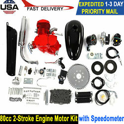 80CC Bike Motorized Bicycle 2-Stroke Petrol Gas Engine Motor Kit + Speedometer