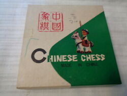 VINTAGE IN BOX CHINESE CHESS $3.99