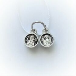 Pendant pendant Matrona of Moscow and the Guardian angel silver # А388 $5.52