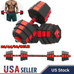 GYM Adjustable Dumbbell Set 22 44 66 88lb Weight Barbell Plates Home Workout $71.98