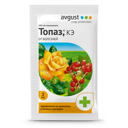 Systemic fungicide for plant protection 5 10 x 2 ml $18.50