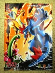 Rare Novelty For Promotional Use Pokemon Card Gold Base Set Poster $103.58