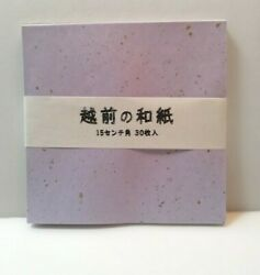 Japanese paper folding 6inch×6inch 15cm×15㎝ not a print origami 3 types in 1 bag $10.00