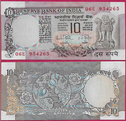 INDIA 10 RUPEES 1970 90 UNC PIN HOLESNO LARGE LETTERS IN IMPRINT BENEATH SERIAL $8.99