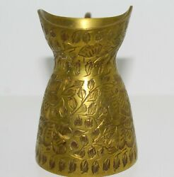 Vintage Decorative Brass Etched Small Creamer Pitcher made in India $7.00