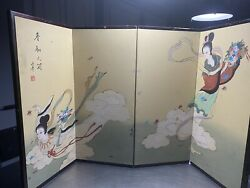 Vintage 4 Panel Chinese Screen $300.00