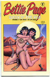 BETTIE PAGE QUEEN of the NILE #3 NM Dave Stevens Jim Silke 1999 She Devil
