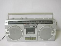 SHARP GF-5252 GHETTOBLASTERBOOMBOX 80'S RARE STEREO WORKING CASSETTE PLAYER