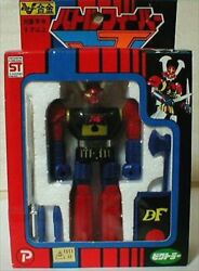 Victorer Gokin Battle Fever Robot Ranger Toy UNUSED[88]