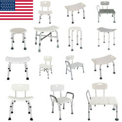Bathroom Shower Old Man Chair Adjustable Height Bench Bath Stool Non-Slip Seat