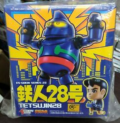 Fewture Action Toys ES-Gokin Series 23 Tetsujin 28 LED Eyes Figure