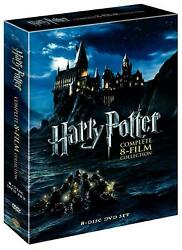 Harry Potter: Complete 8-Film Collection (DVD 2011 8-Disc Set)