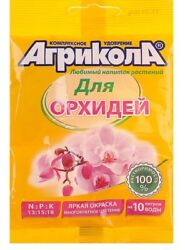 Agricola fertilizer for orchids 25 g $2.59