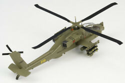 Easy Model 1 72 AH 64A Apache Helicopter IFOR US Army $28.79