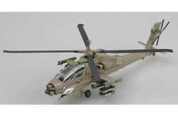 Easy Model 1 72 AH 64A Apache Helicopter US Army 1st Armored Div $37.99