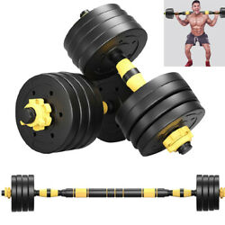 22-88 lbs Pair Adjustable Weights Dumbbells Set Combination Barbell WConnector $34.79