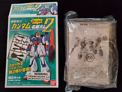 Gundam Mini Kit Collection Series 2. NRX 044 Clear Version $6.50