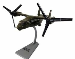 AIR FORCE 1 1 72 SCALE MV 22B OSPREY HELICOPTER HMX 1 2016 MODEL BN 0012B $110.22
