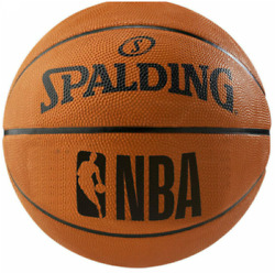 NBA® spalding® basketball $13.90