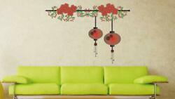 Chinese Lamps In Red And Flowers Wall Sticker Decal Kids Nursery Baby Room Decor $14.45