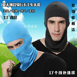 UV Protection Windproof Balaclava Face Cover Hiking for Men Women US $5.98