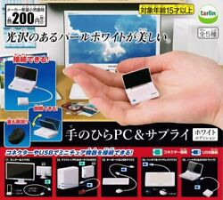 Palm PC amp; Supply White Edition 5 types set Full Comp Cupsule Gashapon NEW Japan $27.99