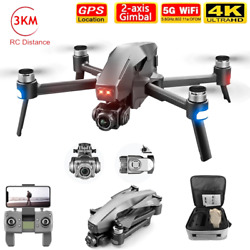 2021 M1 Pro 5G Wifi FPV 2 Axis Gimbal Quadcopter with Camera 6K Drone GPS 3km $194.66