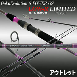 Outlet Gokuevolution Power Gs 651 200 Low R Limited Out In 90275 $350.16