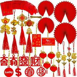 80 Pcs Chinese Red Ornaments Decorations Chinese Characters Red Lanterns Paper $25.62