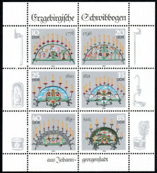 Germany DDR GDR 2578 M S MNH. Wrought Iron Chandeliers from Ore Mountains1986 $1.65