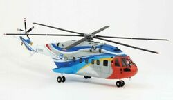 1 48 Ac313 Transport Large Helicopter Sa321 Sold $182.89