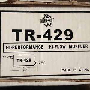 Offset In Offset Out Single Chamber Race Muffler 2 1 4 Tr429