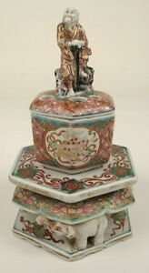 Japanese Porcelain Imari Koro Meiji Period Incense Burner