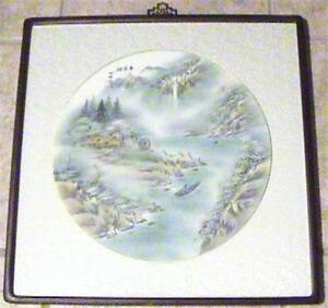 Early 20th Century Chinese Asian Signed Landscape Fishing Village Silk Painting
