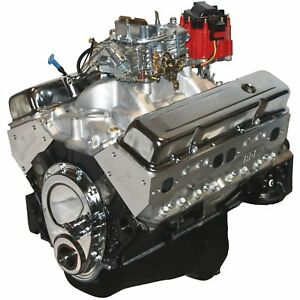 355 engine oem new and used auto parts for all model trucks and cars blueprint engines bp35512ctc1 malvernweather Choice Image
