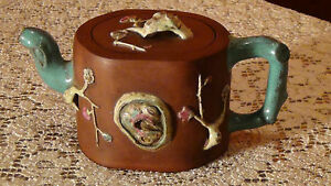 Antique 19c Chinese Zisha Enameled Yixing Clay Teapot With Crabstock Handle