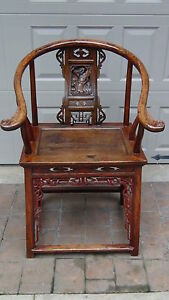 Antique 18c Chinese Camphor Wood Hand Carved Ornamental Horseshoe Armchair