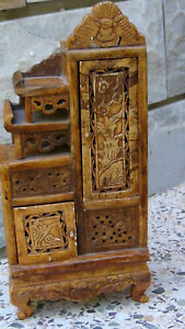 Antique Chinese Hard Stone Carved Miniature Snuff Bottle Cabinet Chest Rare