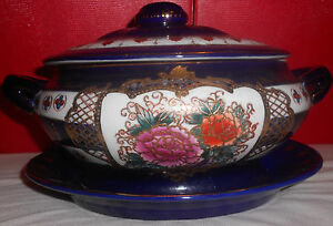 Chinese Porcelain Roses Theme Covered Cold Soup Bowl